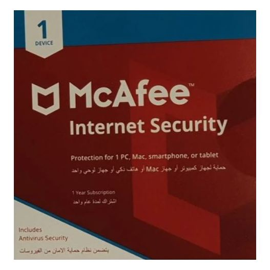 Free McAfee Internet Security 1 User