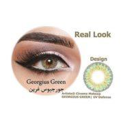 Artista Clear Lens Georgius Green