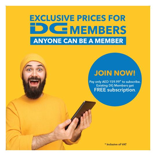 DG Member Subscription - Annual Membership