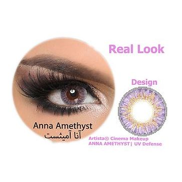Artista Eye Lens with UV Def. Anna Amethyst