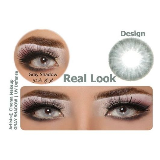 Artista Contact Lenses With UV Def Grey Shadow