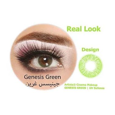 Artista Contact Lenses Genesis Geen