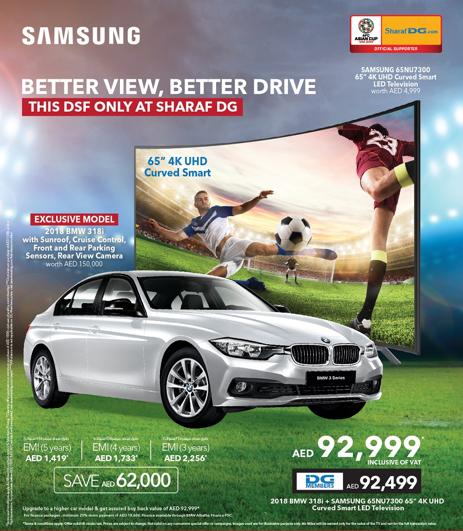 Samsung Bmw Bundle Offer 2018 Sharaf Dg Uae