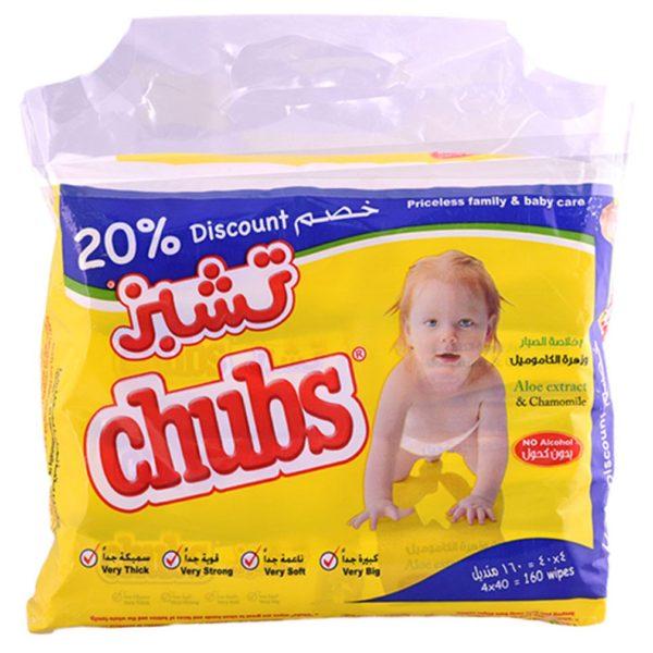 Buy Chubs Baby Wipes Aloe 4X40 Wipes 20% Off - Price ...