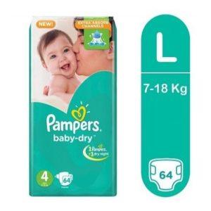 60dda63c4c Offers on diaper Buy online. Best price, deal on diaper in Dubai ...