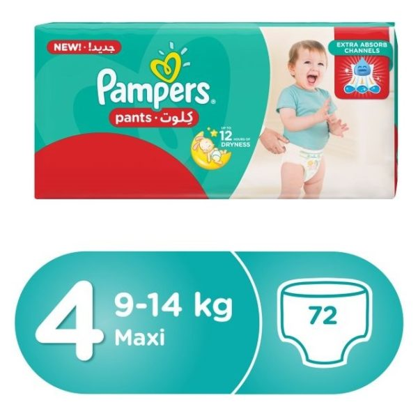 Pampers Pants Diapers Size 4 Jumbo pack 9-14kg 72pcs