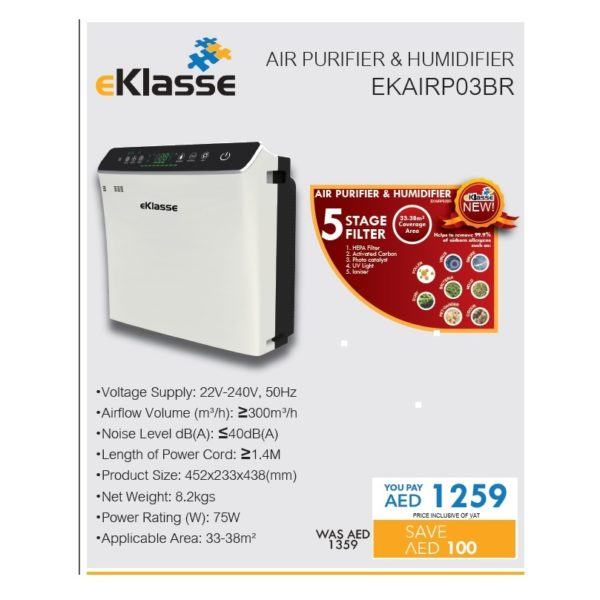 Eklasse EKAIRP03BR Air Purifier with Humidifier and HEPA Filter