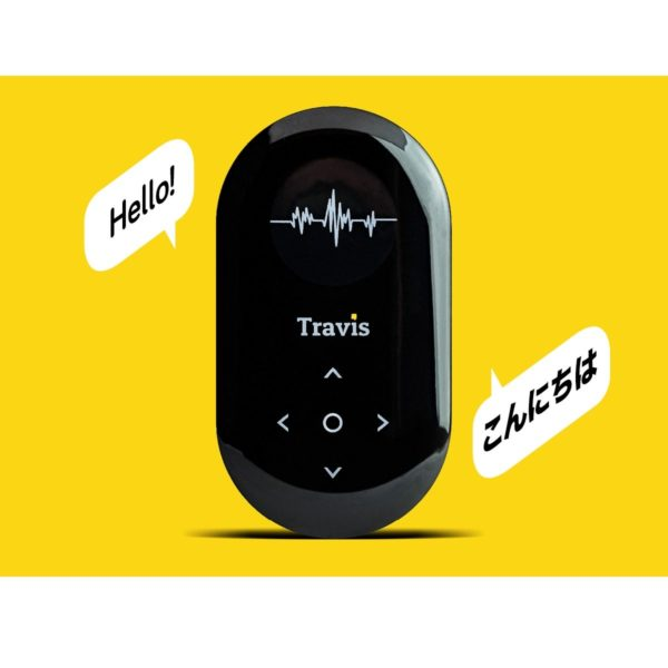 Travis The Translator Two Way Instant Digital Voice Translator 80 Languages For Learning