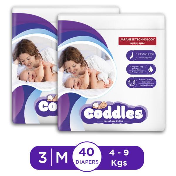Coddles Baby Diapers 40pcs 4-9kg 0-10Months Size 3