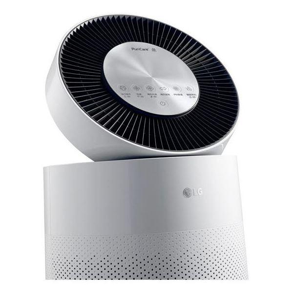 LG Puricare Air Purifier AS95GDWV0