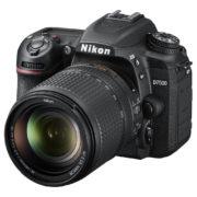 Nikon D7500 DSLR Camera Black With AF-S DX Nikkor 18-140mm VR Lens
