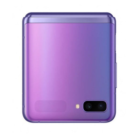 Samsung Galaxy Z Flip 256GB Mirror Purple 4G Smartphone