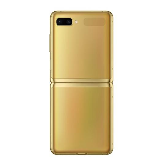 Samsung Galaxy Z Flip 256GB Mirror Gold 4G Smartphone