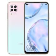 Huawei Nova7i 128GB Sakura Pink 4G Dual Sim Smartphone