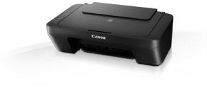 Canon Pixma MG2545S Multifunction Printer